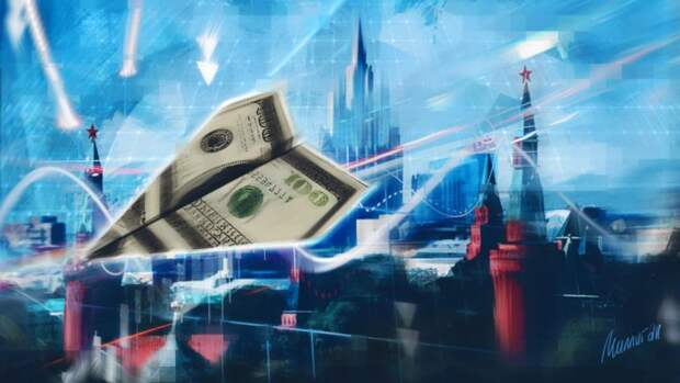 В Госдуме объяснили, зачем ЦБ РФ купил облигации США на миллиард долларов...