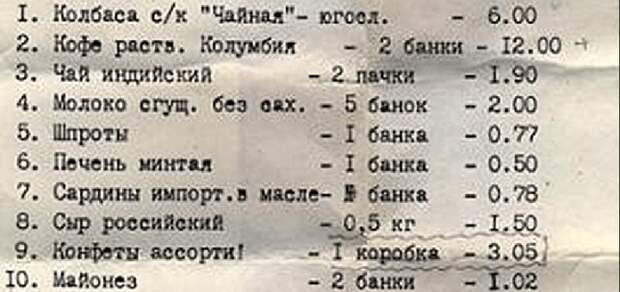 """Назад в СССР? Упаси нас Боже от этого """"счастья"""""""