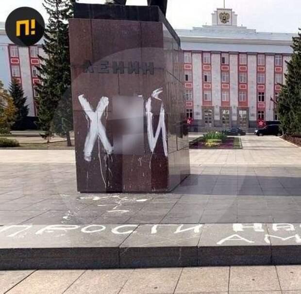 «Разберемся с каждой этой сволочью, они получат по заслугам». Зюганов призвал полицию и народ выйти на защиту памятников Ленину