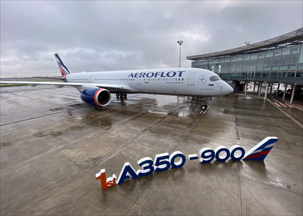 A350 12