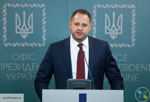 Ермак обвинил ЛДНР в провокациях и в использовании «профессиональных убийц»