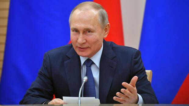 Небольшая нарезка из выступления В.В Путина