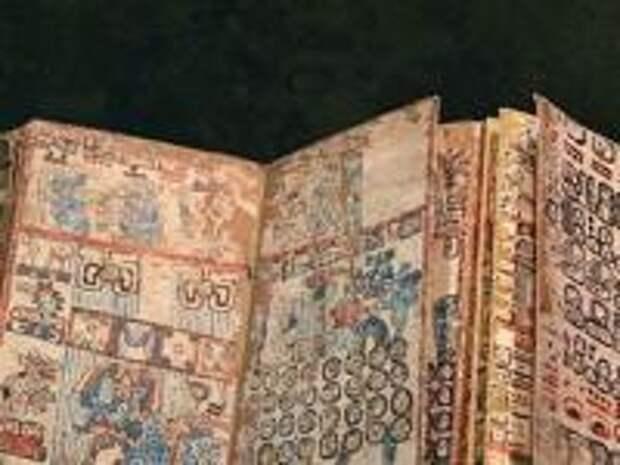 Космология индейцев майя