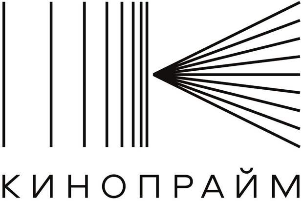 Фонд «Кинопрайм» планирует поддержать 20 проектов в этом году