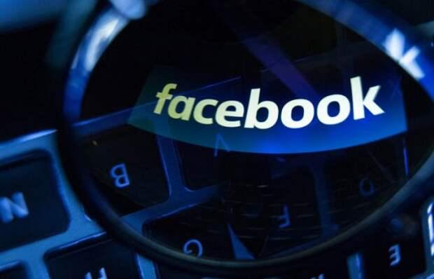 Facebook пришел конец? Компания не пройдет международные проверки