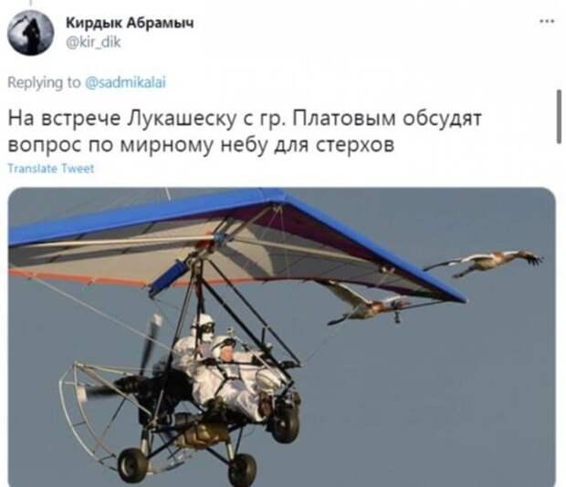 Шутки и мемы про выступление Александра Лукашенко, иэкстренную посадку самолета Ryanair в Минске