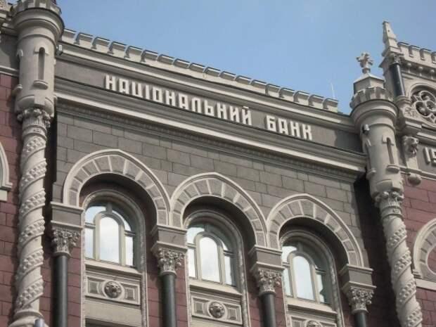 Украинский банк выпустит монету с изображением Крыма