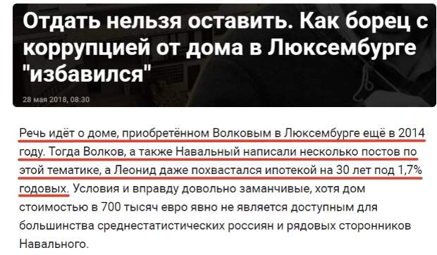 Кинули предводителя: Волков заявил, что штабы отлично работают и без Навального