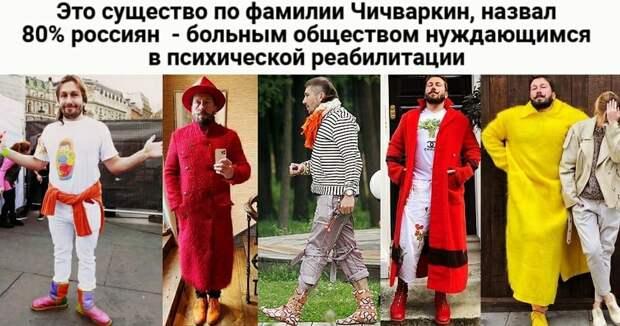 Евгений Чичваркин рассказал о внутреннем состоянии Юлии Навальной