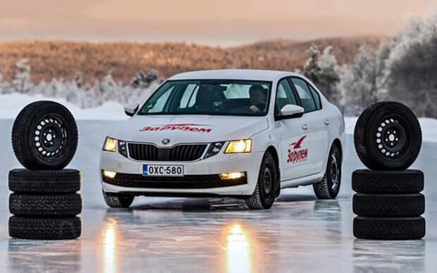Большой тест зимних шин: выбор «За рулем»!