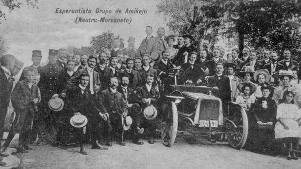 Съезд эсперантистов в Мореснете