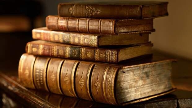 Если нужен совет - спросите у книги