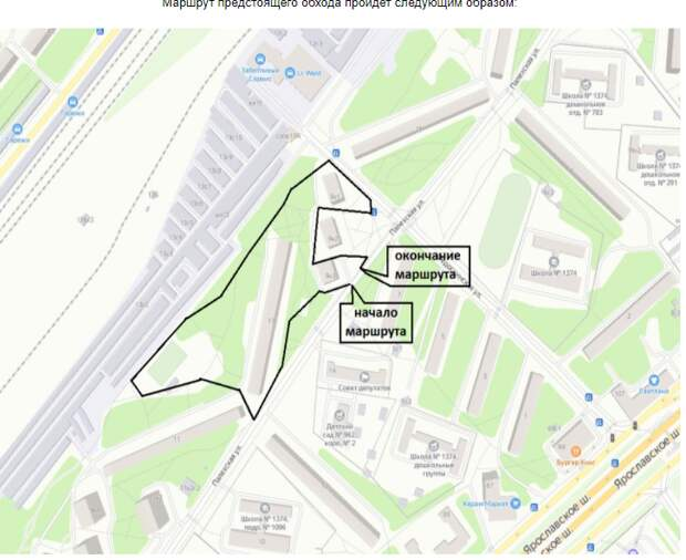 Обход территории района начнется на Федоскинской