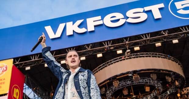 VK Fest отложили до 2022 года