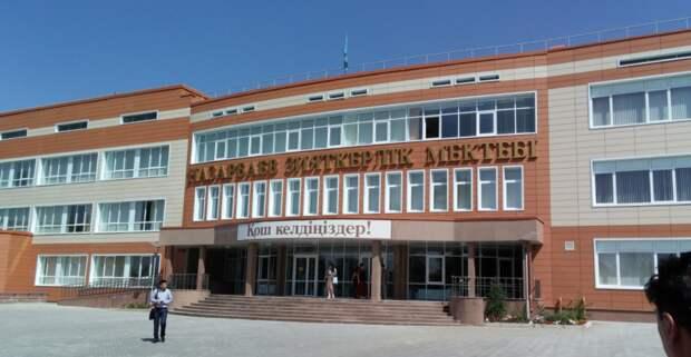 Увеличены размеры гранта «Өркен» для обучения в «Назарбаев Интеллектуальных школах»