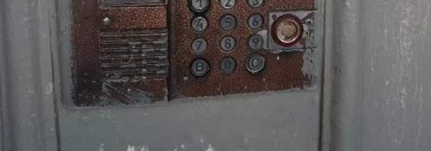 В доме на Дмитровском отремонтировали домофон
