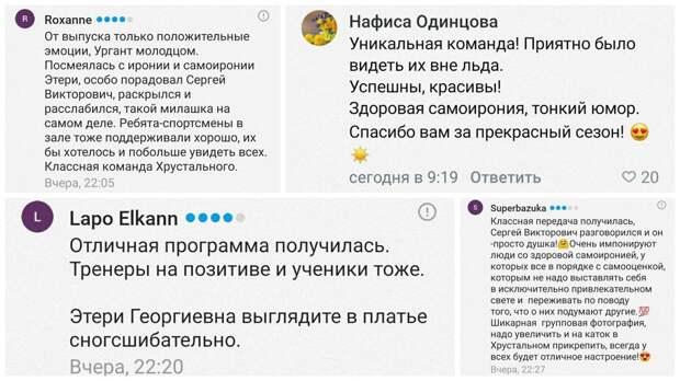 Болельщики возненавидели Урганта за выпуск с Тутберидзе
