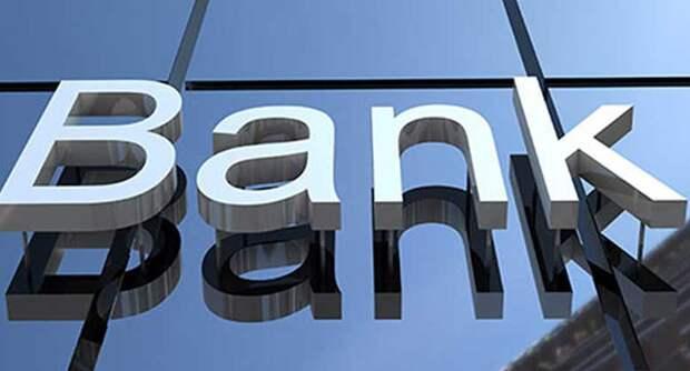Под угрозой закрытия оказались 38 российских банков