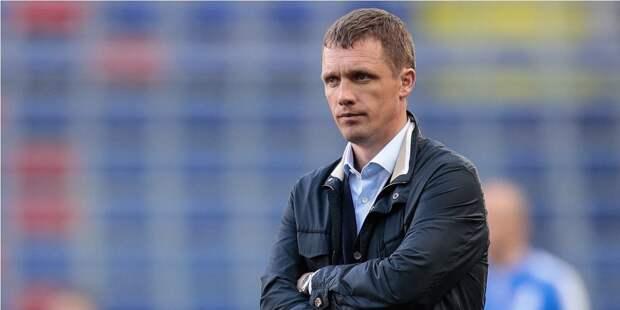 Названо имя нового главного тренера «Краснодара»