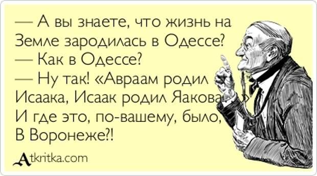 http://atkritka.com/upload/iblock/e55/atkritka_1369266780_317.jpg
