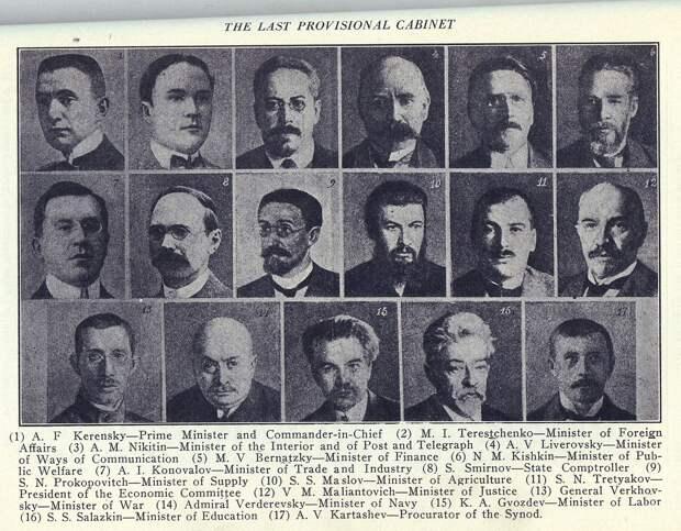 Урок истории. Зачем большевики утопили министров?