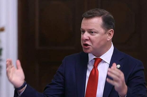 «Правительство некомпетентных идиотов», — Ляшко обрушился скритикой наукраинского премьера (ВИДЕО)