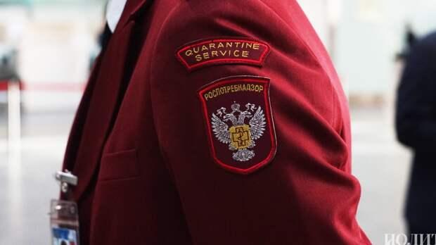 Роспотребнадзор оценил ситуацию с коронавирусом в России за апрель