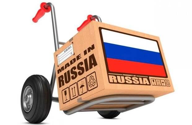 Если бы санкций не было, их требовалось бы придумать
