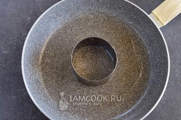 Положить на сковороду кольцо