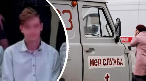 14-летний подросток погиб от отравления газом в Свердловской области