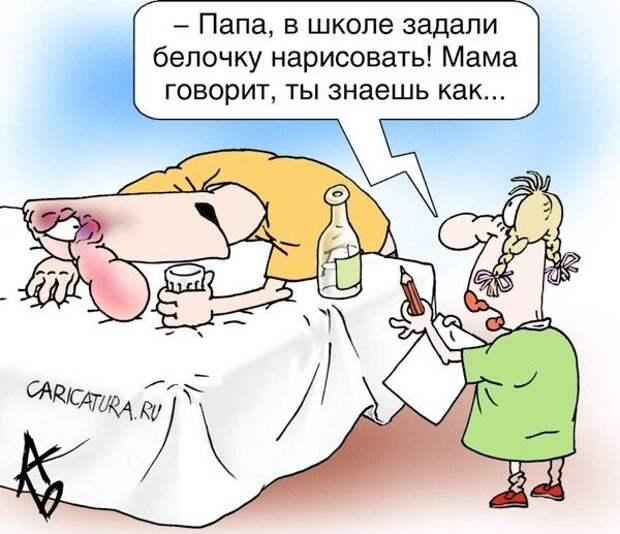 Смешные карикатурки :)