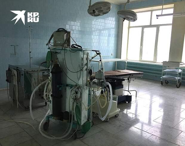 Капитального ремонта в больнице не было ни разу. В операционных нет современного оборудования, не хватает врачей. Фото: Елена КРИВЯКИНА