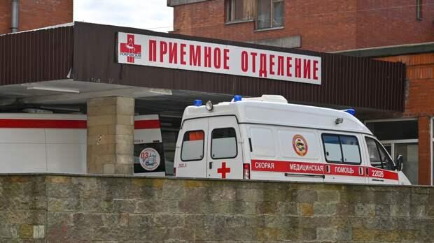 Стали известны подробности отравления семилетней девочки в Петербурге