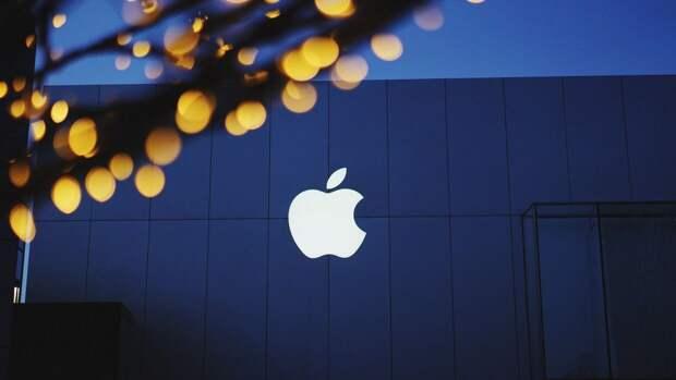 Компания Apple обновит домашний экран iPad в новой версии iOS 15