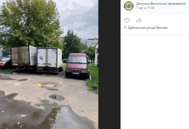 Парковку на Дубнинской оккупировали сборщики металла