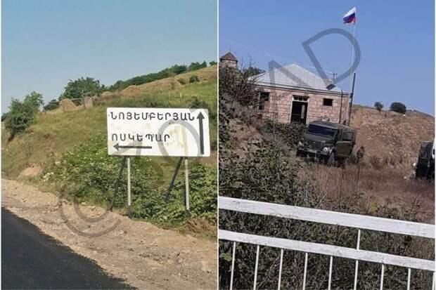 Россия поможет охранять армянскую границу