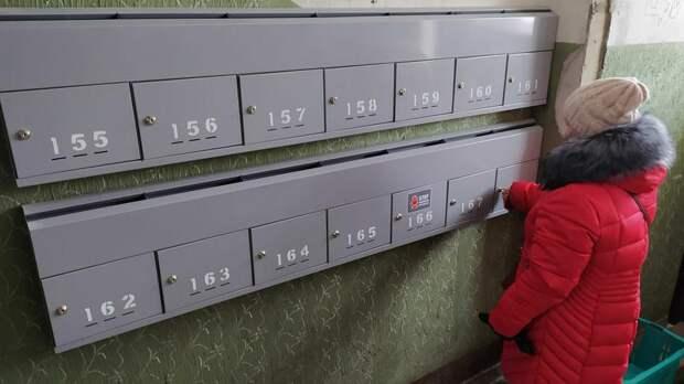 В Петербурге открыты горячие линии по вопросам начисления платы за капремонт
