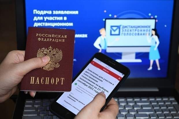 ЦИК: Итоги онлайн-голосования корректно отражены во всех регионах