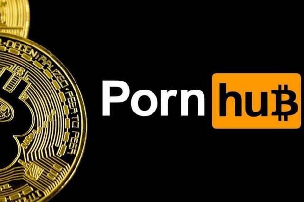 Pornhub стал принимать оплату в Bitcoin