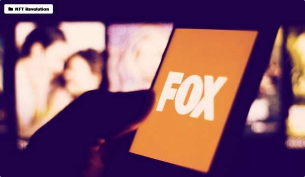 Fox создаст студию NFT для продвижения нового шоу создателя «Рик и Морти»