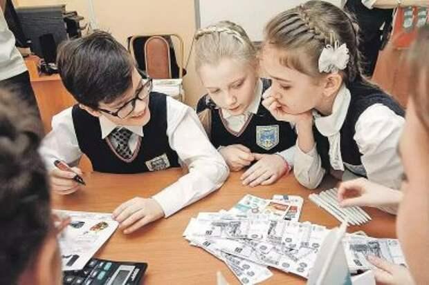 Школьников будут учить финансовой грамотности