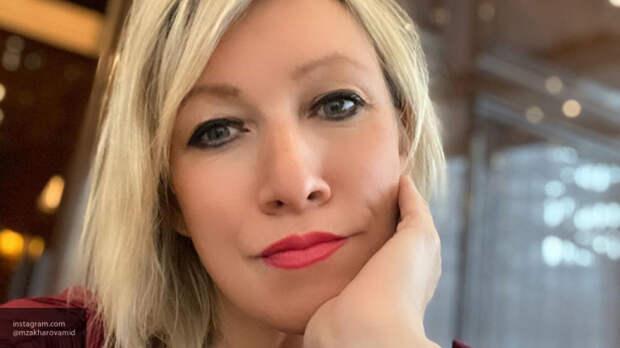 """Захарова отказалась идти на передачу к Собчак, потому что ее """"невозможно смотреть"""""""