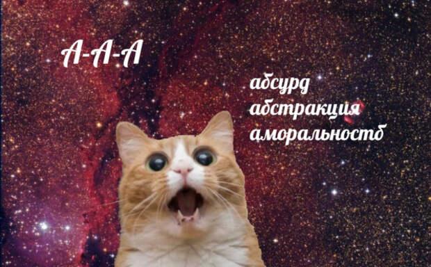 «Мразотно, мне нравится»: 10 упоротых мемов, созданных ботом