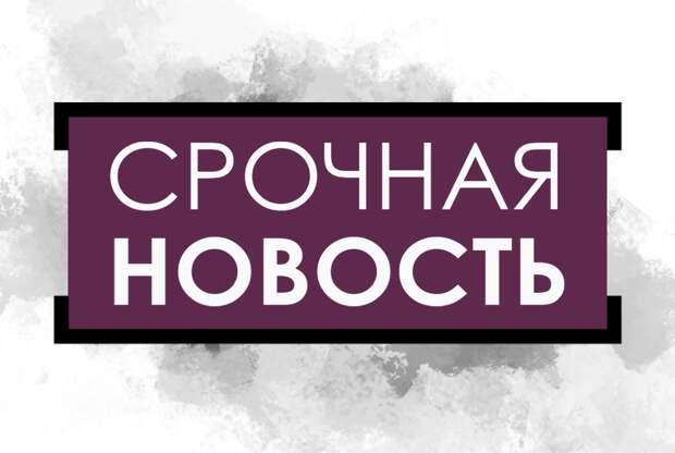 Врачи зарегистрировали 8 790 новых случаев заражения COVID-19 в России за сутки
