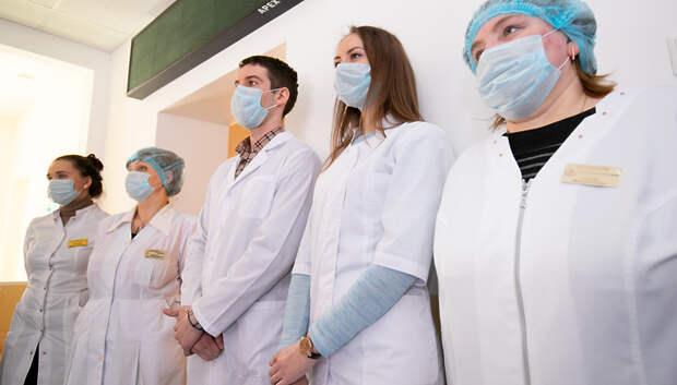 Еще 490 человек вылечились от коронавируса в Подмосковье