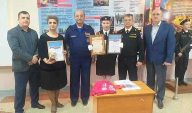 Школьницу изКамышина наградили заспасение утопающего