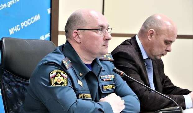 В Оренбуржье стартовали командно-штабные учения Единой системы предупреждения ЧС