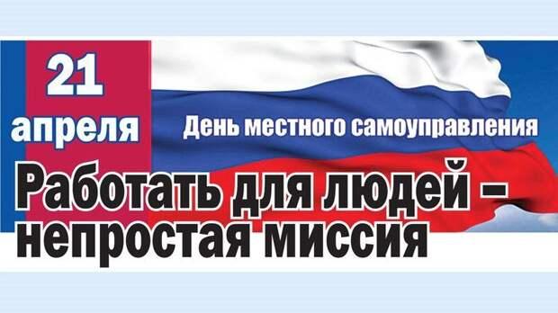 Уважаемые жители Красногвардейского района! Уважаемые коллеги!