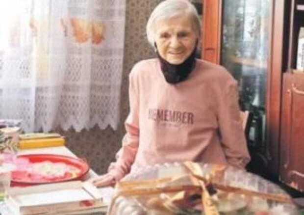 Фронтовик с проезда Якушкина отпраздновала столетие