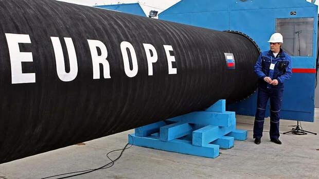 Цена на газ в Европе бьет рекорд. Уже больше 300$ за тысячу кубометров